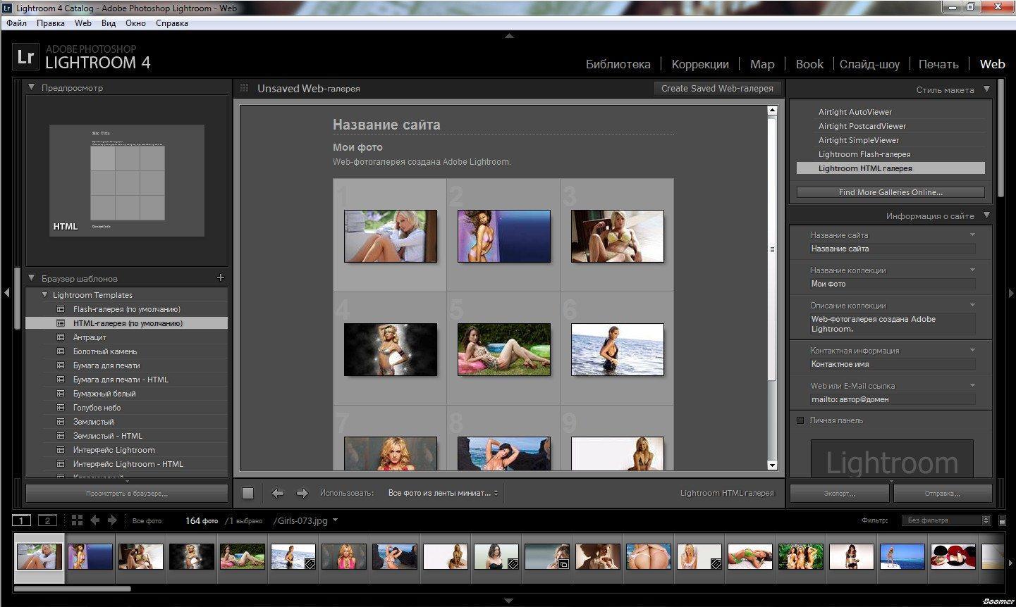 Adobe photoshop cs4 final rus  portable